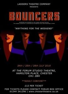 Bouncers_225 Tip Top