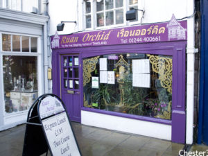 Ruan Orchid – Delivery & Takeaway